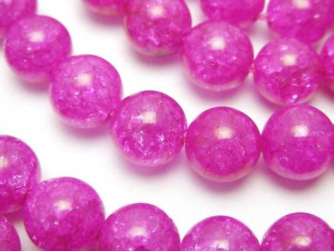 1strand $8.79! Pink color 2 Cracked Crystal Round 10mm 1strand (aprx.15inch / 37cm)