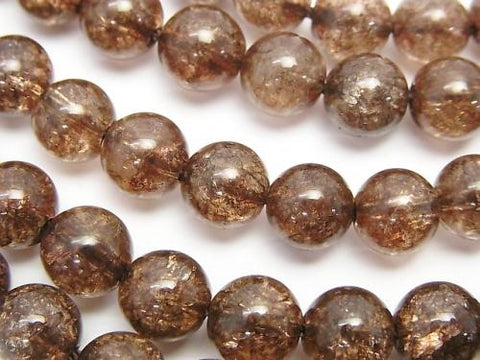 1strand $7.79! Brown color Cracked Crystal Round 8mm 1strand (aprx.15inch / 37cm)
