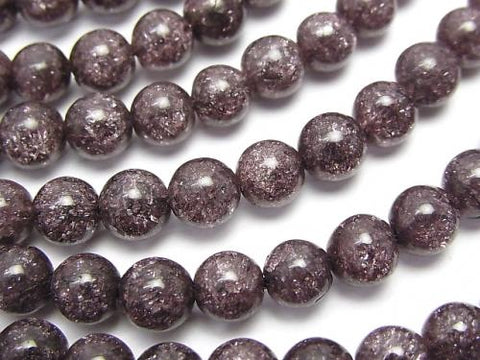 1strand $6.79! Dark Brown Color Cracked Crystal Round 6mm 1strand (aprx.15inch / 37cm)