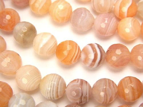 Light Orange Botswana Agate 128 Faceted Round 8 mm half or 1 strand (aprx.15 inch / 38 cm)