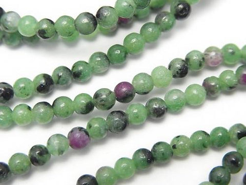 1strand $5.79! Ruby in Zoisite Round 3mm 1strand (aprx.15inch / 38cm)
