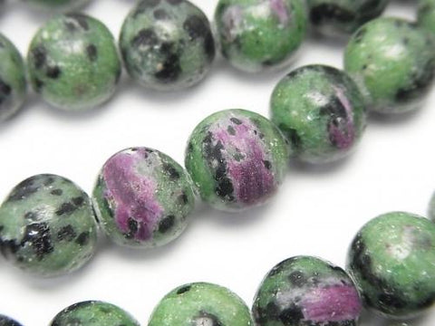 Ruby in Zoisite Round 10 mm half or 1 strand (aprx.15 inch / 37 cm)