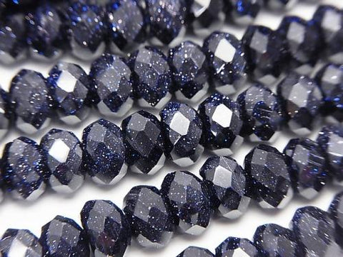 High Quality!  Blue Golden Sand Stone  Faceted Button Roundel 8x8x5mm half or 1strand (aprx.15inch/37cm)