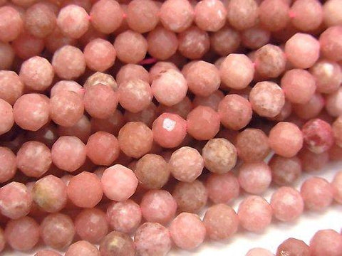Diamond Cut!  1strand $9.79! Rhodonite AA++ Faceted Round 4mm  1strand (aprx.15inch/38cm)