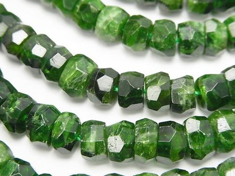 Chrome Diopside AA ++ Rough Faceted Nugget 1/4 or 1strand (aprx.15 inch / 38 cm)