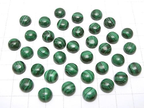 Malachite AAA Round Cabochon  8x8x4mm 3pcs $3.99!
