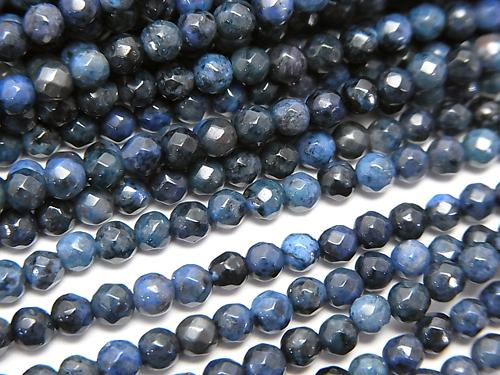 1strand $8.79! Dumortierite  32Faceted Round 3mm 1strand (aprx.15inch/37cm)