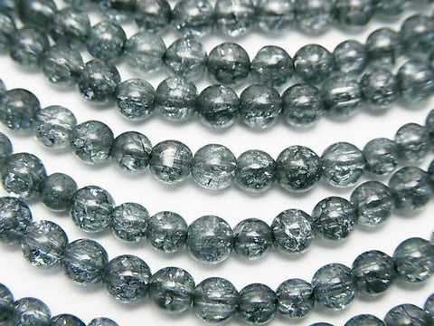 1strand $5.79! Blue Color 4 Cracked Crystal Round 4mm 1strand (aprx.15inch / 37cm)