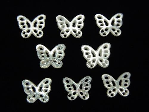 1pc $1.99! High Quality White Shell Watermark Butterfly 9x11x1.5 1pc