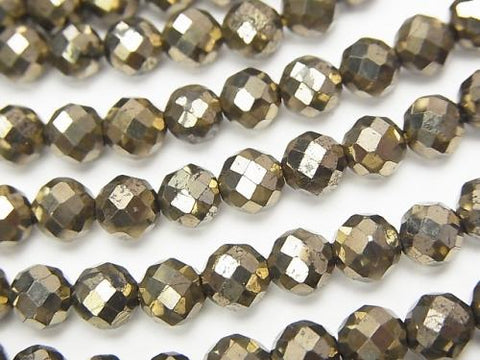 Diamond Cut!  Pyrite AAA 64Faceted Round 6mm half or 1strand (aprx.15inch/37cm)
