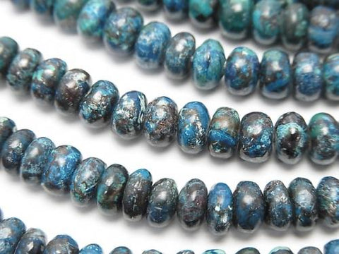 Congo Chrysocolla AAA Roundel 6 x 6 x 3 mm half or 1 strand (aprx.15 inch / 38 cm)