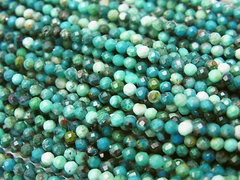 Diamond Cut!  1strand $7.79! Chrysocolla AA+ Faceted Round 2mm  1strand (aprx.15inch/38cm)