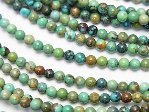 Turquoise AA Round 3mm half or 1strand (aprx.15inch/38cm)