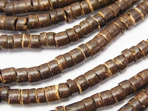1strand $1.99! Coconut Tube 5 x 5 x 3 mm Brown 1 strand (aprx.22 inch / 56 cm)