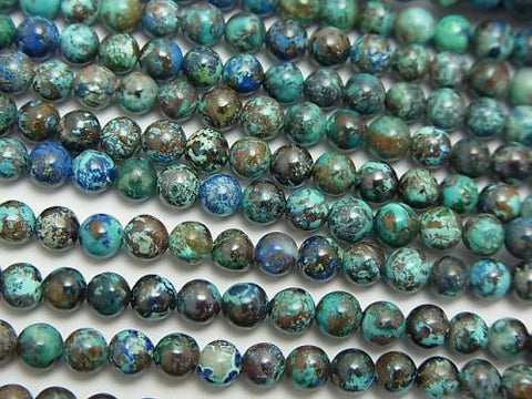 Congo Chrysocolla AA ++ Round 4 mm half or 1 strand (aprx.15 inch / 38 cm)