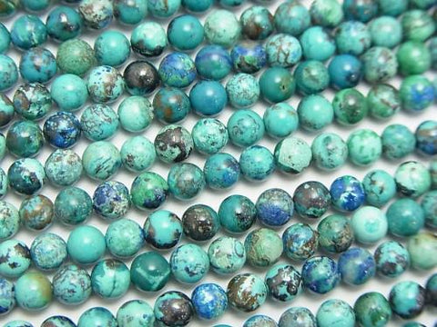 Congo Chrysocolla AAA Round 4 mm half or 1 strand (aprx.15 inch / 38 cm)