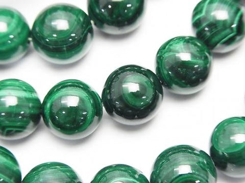 Malachite AA + Round 12 mm Eye Agate type 1 strand (Bracelet)