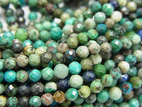 Diamond Cut!  1strand $9.79! Chrysocolla AA+ Faceted Round 4mm  1strand (aprx.15inch/37cm)