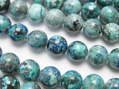 Chrysocolla AA+ Round 8mm half or 1strand (aprx.15inch/38cm)
