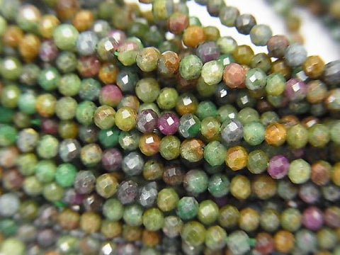 Diamond Cut! 1strand $6.79! Ruby in Zoisite Faceted Round 2mm 1strand (aprx.15inch / 38cm)