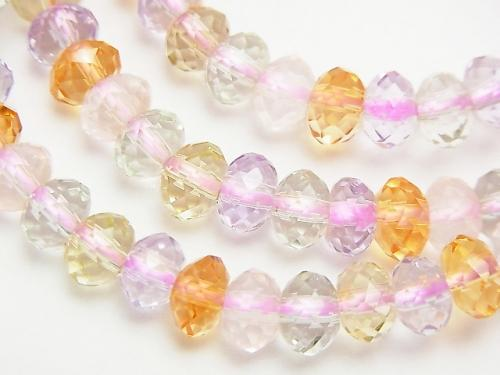 1strand $29.99! High Quality Mixed Stone AAA Faceted Button Roundel 7x7x4mm 1strand (Bracelet)
