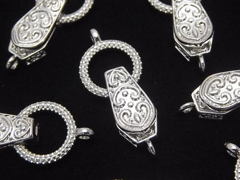 Metal Part Clasp Silver Color with Magnet 2pcs $4.79!
