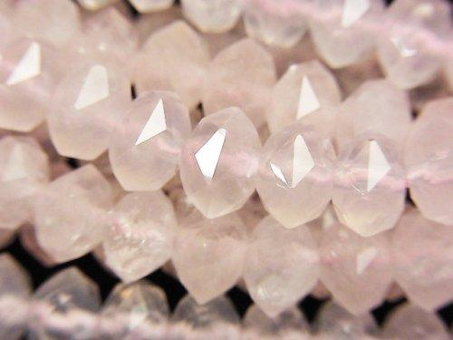 [Video]High Quality! Madagascar Rose Quartz AAA - Star Faceted Button Roundel 9 x 9 x 6 mm 1/4 strands - / 1 strand (aprx.15 inch / 38 cm)