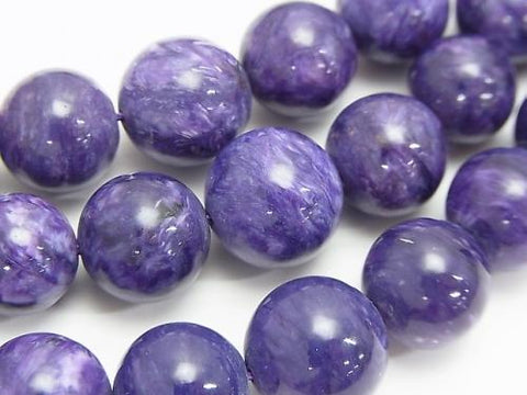 Charoite AAA Round 6-13 mm size gradation 1 strand (necklace)