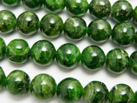 Russian Chrome Diopside AA ++ Round 8 mm 1/4 or 1strand (aprx.15 inch / 38 cm)
