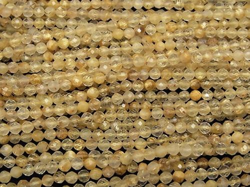 Diamond Cut!  1strand $12.99! Rutilated Quartz AA++ Faceted Round 3mm  1strand (aprx.15inch/38cm)