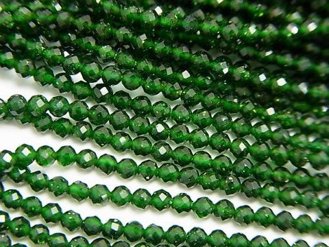 Diamond Cut! 1strand $4.79! Green Goldstone Faceted Round 2mm 1strand (aprx.15inch / 37cm)