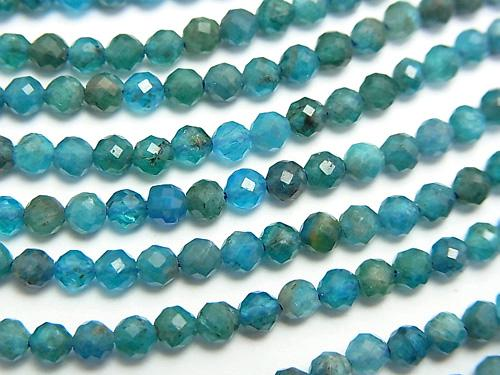 1strand $11.79! Diamond Cut! Blue Apatite AA + Faceted Round 3mm 1strand (aprx.15inch / 37cm)