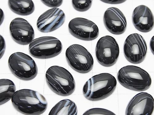 Stripe Onyx AAA Oval Cabochon 14 x 10 mm 2 pcs $1.39!