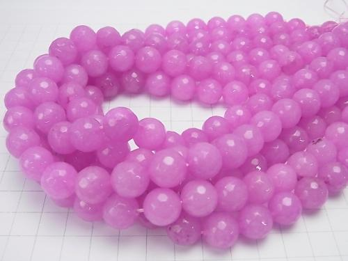 1strand $6.79! Purple color Jade 128 Faceted Round 12 mm 1strand (aprx.14inch / 35 cm)
