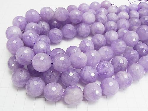 Lavender Amethyst AA ++ 128Faceted Round 18mm 1/4 or 1strand (aprx.14inch / 35cm)