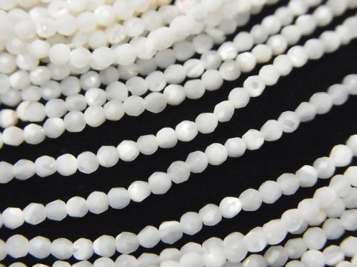 Diamond Cut! 1strand $7.79! Mother of Pearl MOP White Faceted Round 2mm 1strand (aprx.15inch / 37cm)