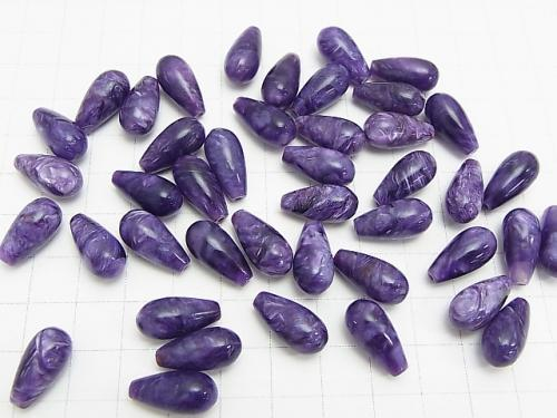 High quality Charoite AAA Drop (Smooth) 16 x 8 mm [Half Drilled Hole] 4pcs $29.99!
