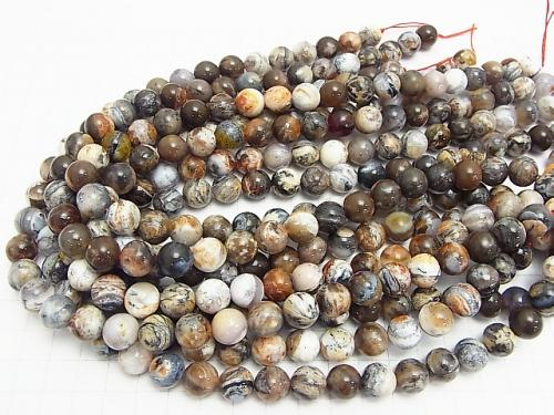 Brown Opal Round 10mm half or 1strand (aprx.15inch / 38cm)
