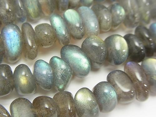 High quality Labradorite AAA Small Nugget half or 1strand (aprx.15 inch / 38 cm)