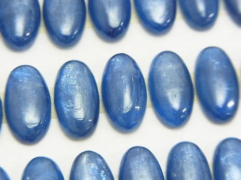 Kyanite AAA Oval  Cabochon 15x8mm 3pcs $12.99!