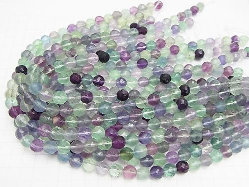Multicolor Fluorite AA + Twist 72 Faceted Round 10 mm half or 1 strand (aprx.15 inch / 38 cm)