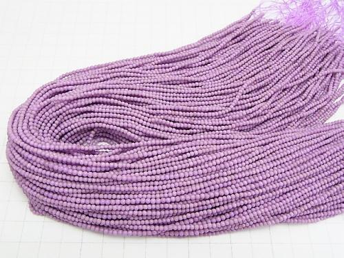 1strand $6.79! Phosphosiderite AAA Round 2mm 1strand (aprx.15inch/37cm)