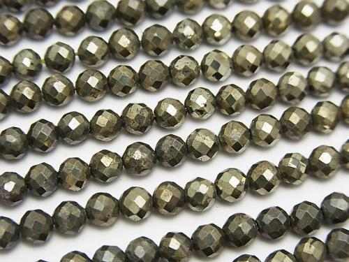 Diamond Cut!  High Quality Pyrite AAA 32 Faceted Round 4 mm 1strand (aprx.15 inch / 36 cm)