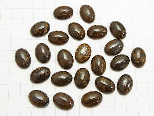 Bronzite  Oval Cabochon 18x13mm 2pcs $3.79!