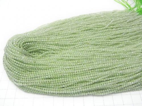 Diamond Cut!  1strand $6.79! Prehnite AAA- Faceted Round 2mm  1strand (aprx.15inch/38cm)
