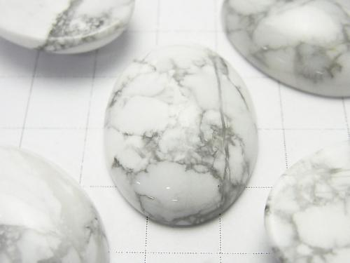 [Video] Howlite Magnesite Oval Cabochon 30x22mm 1pc