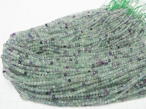 Diamond Cut! 1strand $7.79! Multicolor Fluorite AAA - Faceted Round 3mm 1strand (aprx.15inch / 38cm)
