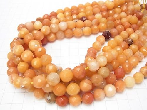 1strand $7.79! Orange Aventurine AA ++ 64Faceted Round 10mm 1strand (aprx.14inch / 35cm)