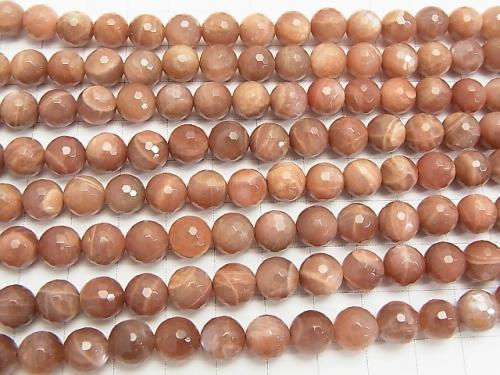 Brown Moon Stone AA ++ - AA + 128 Faceted Round 8 mm half or 1 strand (aprx.15 inch / 38 cm)