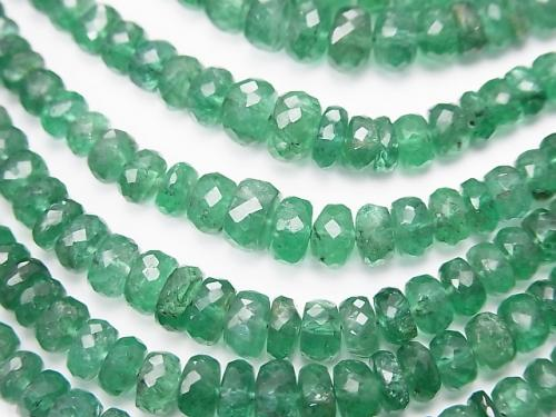 Zambia High Quality Emerald AAA Faceted Button Roundel 1/4 or 1strand (aprx.14 inch / 34 cm)